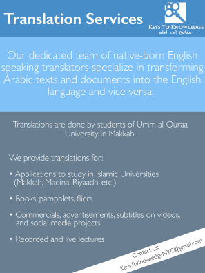 k2k-translation-services