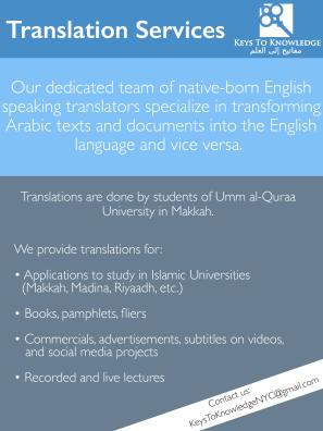 k2k-translation-services