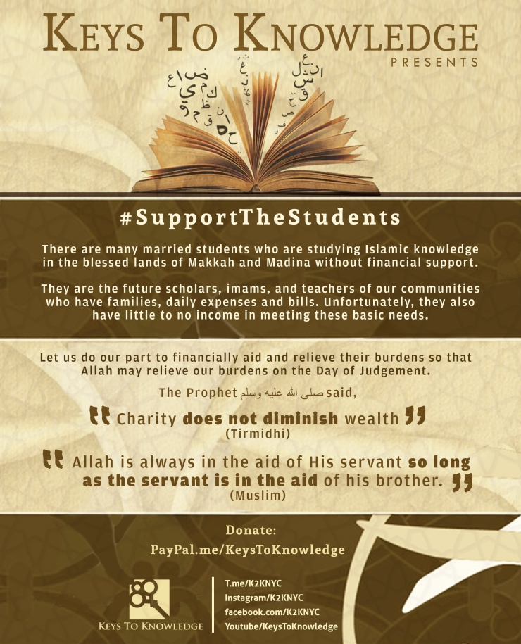 Flyer---SupportTheStudents---B